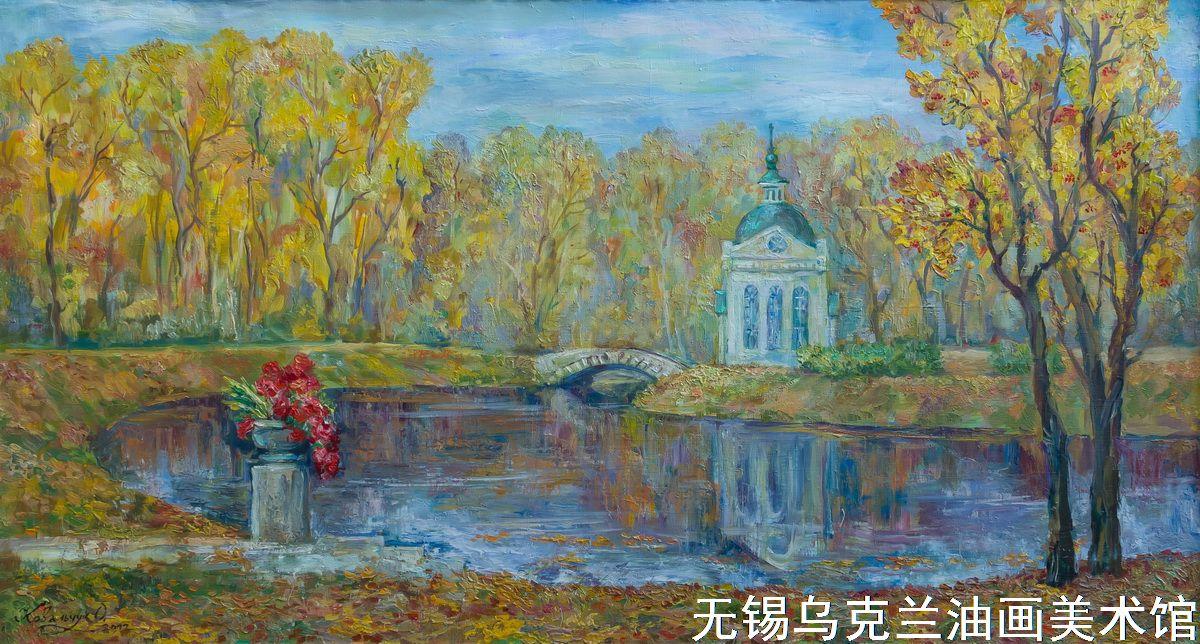 秋天风景美术图片大全